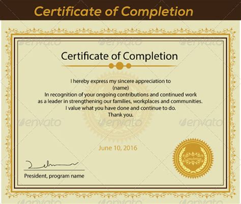 sample certificate  completion  documents  vector