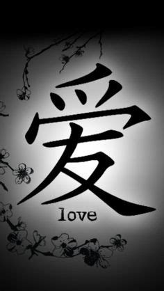 Chinese symbol for family. Gonna get this tattoo. Don't know where to put it though. | Tat ideas