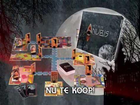 het huis anubis 355 het huis anubis spel 2007