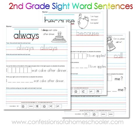 2nd grade sight word sentences confessions of a homeschooler