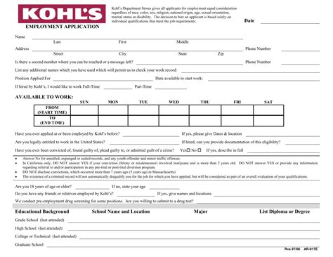 kohls job application form  freedownloadsnet