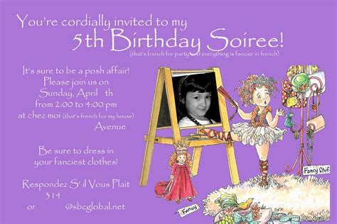 birthday invitation card maker free download birthday