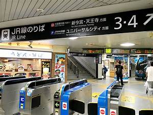 Guide To Japanese Regular Train Tickets