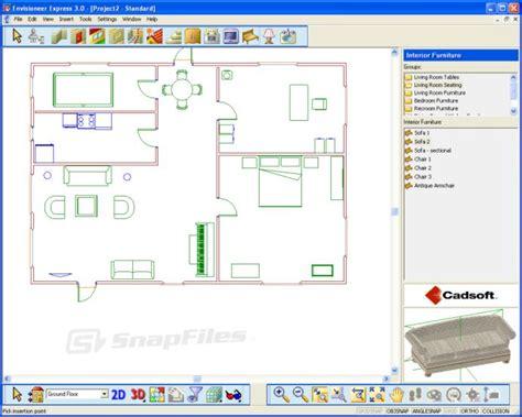 home design application برنامج مجاني عجيب لتصميم البيوت