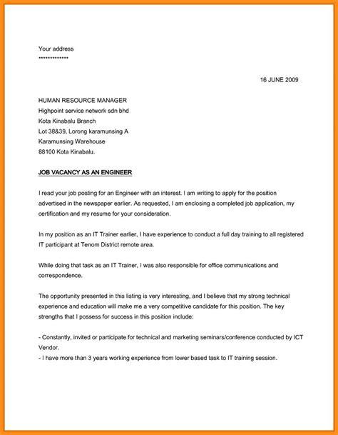 application letter   job vacancy mt home arts
