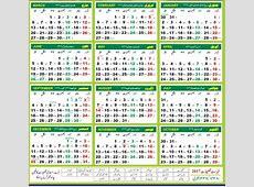 Islamic Calendar 2017 Pakistan calendar printable free