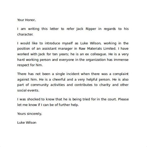 character reference letter  court template logan