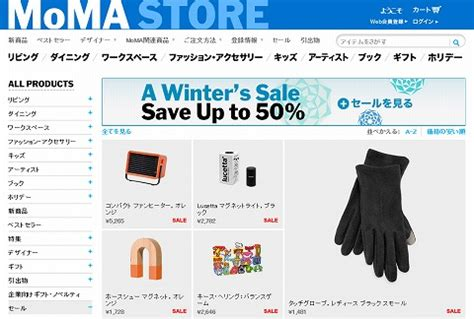 41222 Coupon Moma by Moma 最大50 のwinter Sale