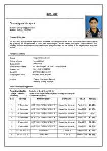resume format download in ms word 2017 help best photos of latest cv template cv format latest sle resume cv format latest sle
