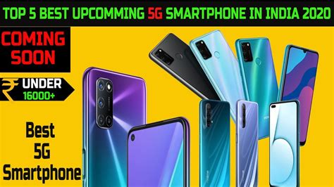 Top 5 Best Upcoming 5G Mobile Phones 2020 🔥🔥 || Under ...