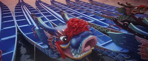 Dragon Boat Festival 2019 Taiwan dragon boat festival 2019 and 2020 publicholidays tw