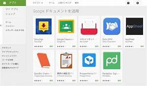 Androidgoogle docs sheets itmedia news for Google docs android studio
