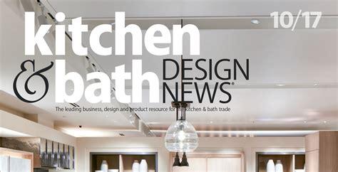 kitchen and bath design news kitchen and bath design news audidatlevante 7652