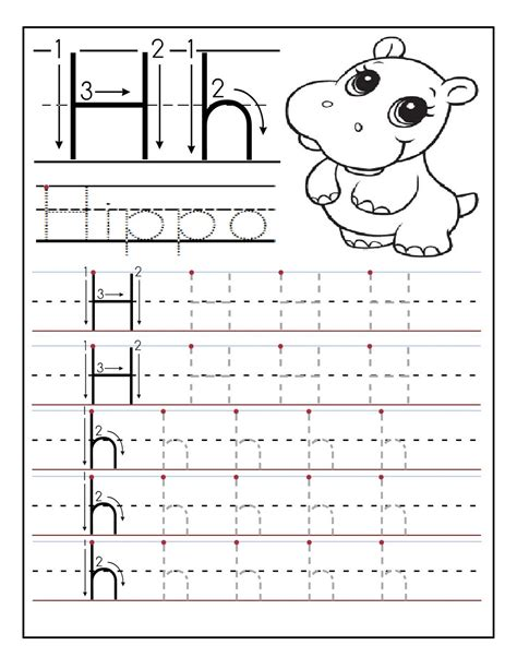 preschool alphabet worksheets activity shelter 443 | preschool alphabet worksheets hippo
