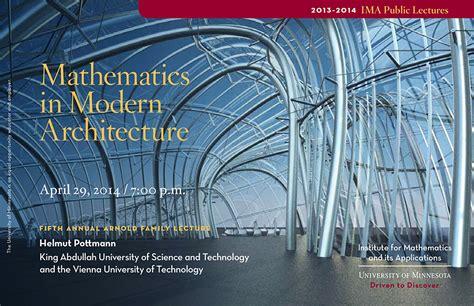 home design computer programs mathematics in modern architecture institute for