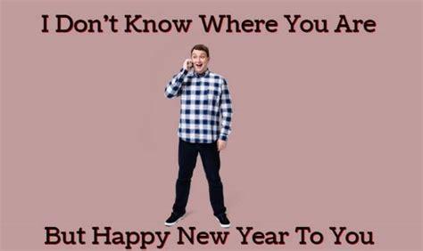 happy year meme year meme funny happy year night