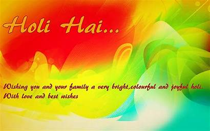 Holi Happy Wishes Messages Wallpapers Hai Message