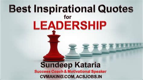 inspirational quotes  leadership motivation