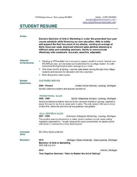 sample resume  college students   school