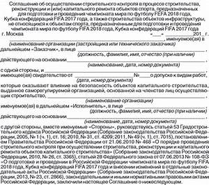 инструкции по обращению с отходами 1 4 класса.doc