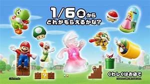 Commercial For New Mario Toys In Japanese McDonald39s Happy