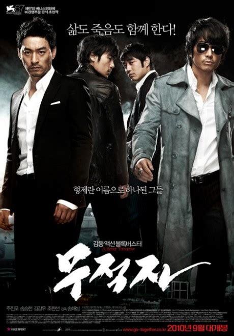 A Better Tomorrow (south Korea, 2010) Vcinema