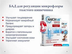 Препараты для лечения печени и от ожирения печени