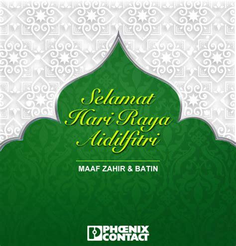 wishing  muslims selamat hari raya aidilfitri south east asia