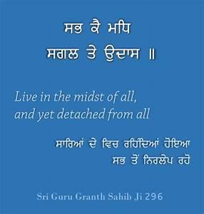 50+ Guru Granth Sahib Quotes About Life In Punjabi - hindi ...