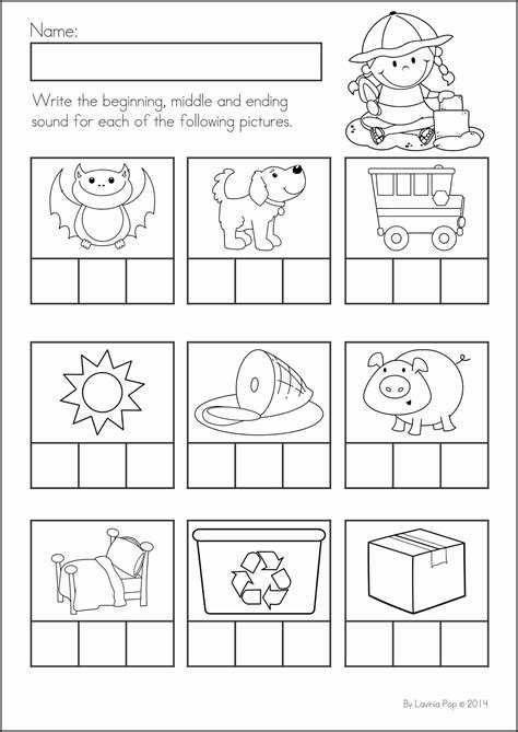 awesome cvc worksheets  kindergarten  fun worksheet