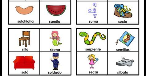 letra s sa se si so su bundle juegos alfabeto sonidos de las letras y las silabas