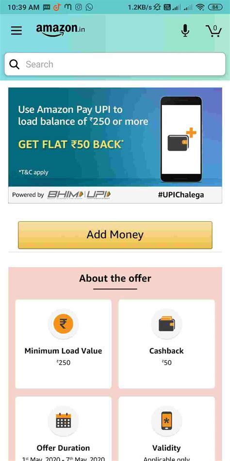 money balance load flat offer amount minimum loot cashback pay again
