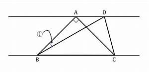 150  Angle Sliver  In The Diagram  A Straight Line Is