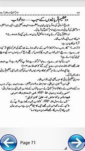 free urdu essays in urdu language cheap application letter proofreading website toronto free urdu essays in urdu language