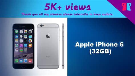 iphone 6 32 gb apple iphone 6 32gb price drop in iphone rs