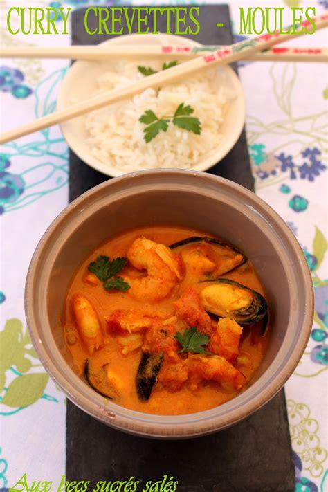 curcuma cuisine curry crevettes et moules au lait de coco aux becs