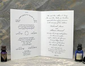 jewish wedding invite flowersbirdsopened detail With traditional jewish wedding invitations