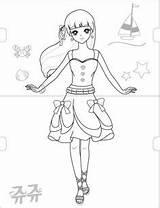 Jouju sketch template