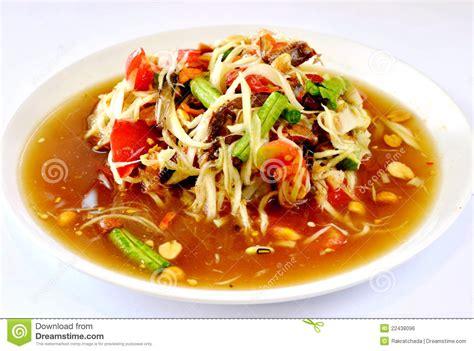 tati cuisine cuisine royalty free stock image image 22438096