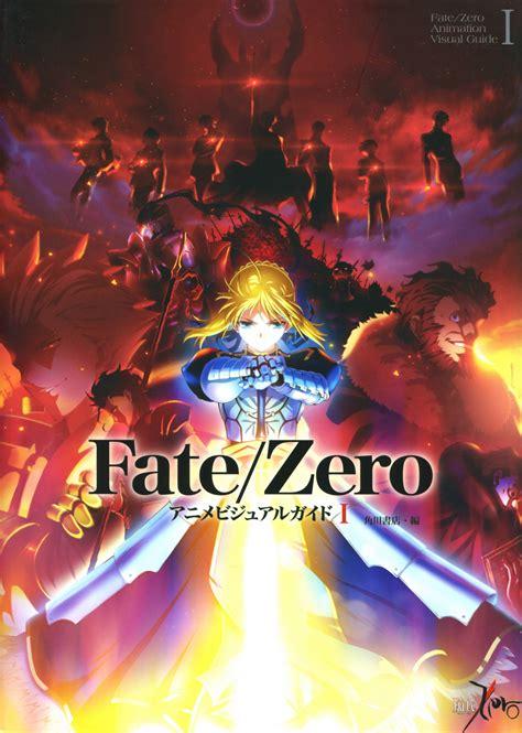 fatezero image  zerochan anime image board