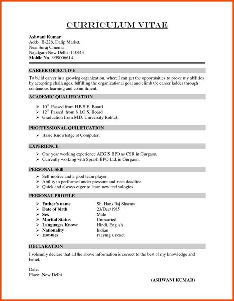Some Resume Sles by 0 1 Curriculum Sle Sopexle