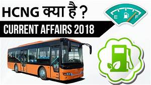 Hydrogen enriched CNG क्या है? India's First HCNG Buses in ...