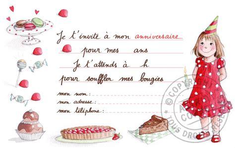 Carte Anniversaire Fille by Carte D Invitation Anniversaire Fille Carte D Invitation