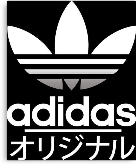 Small Dope Adidas Wallpaper