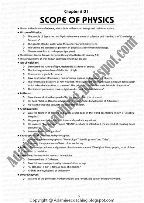 Adamjee Coaching: Physics Karachi Board XI - Scope of