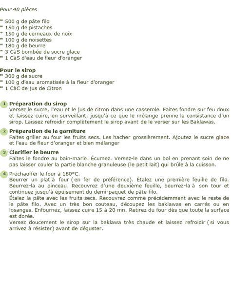 cuisiner choux bruxelles recette baklawa tunisienne facile et rapide