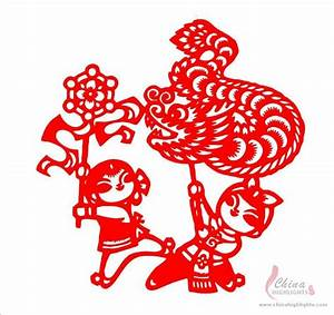 how to make your own fu chinese new year paper cutting With chinese new year paper cutting template