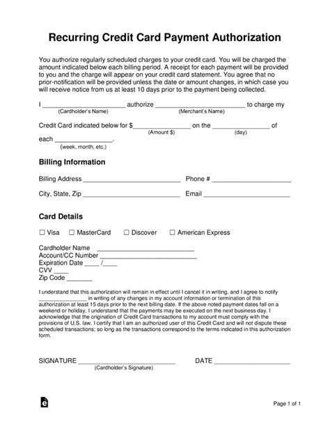 recurring credit card authorization form word