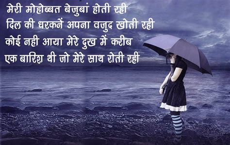 Sad Quotes Images Sad Images Pictures Whatsapp Dp For Whatsapp And