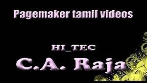 Pagemaker Utilities Menu Tutorials In Tamil